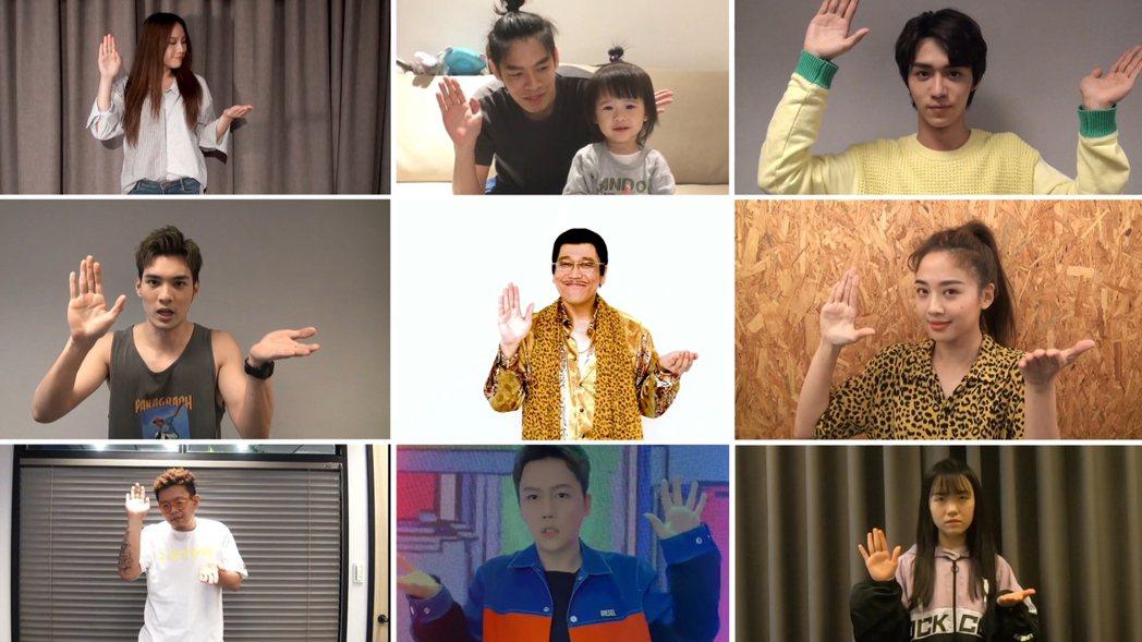 PIKO太郎(中)改編夯曲「PPAP」成洗手防疫版,同屬愛貝克思旗下華語歌手皆響