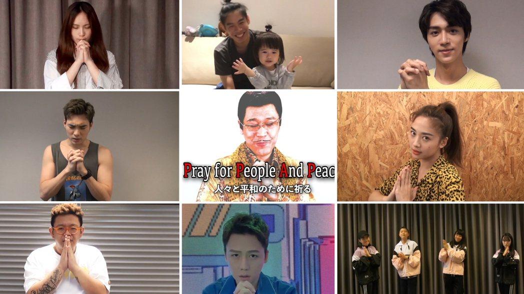 PIKO太郎(中)改編夯曲「PPAP」成洗手防疫版,同屬愛貝克思旗下華語歌手皆響...