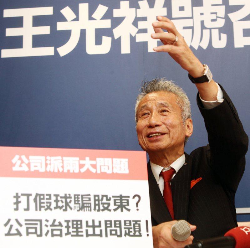 三圓建設機構董事長王光祥在地產界輩分甚高,是大同市場派大股東。 圖/聯合報系資料照片