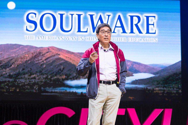香港城市大學校長郭位為中學生及社會人士教授CityU-Learning網上平台課程。圖/香港城市大學提供。