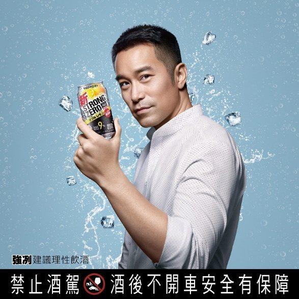 張孝全代言全新廣告。圖/台灣三得利提供
