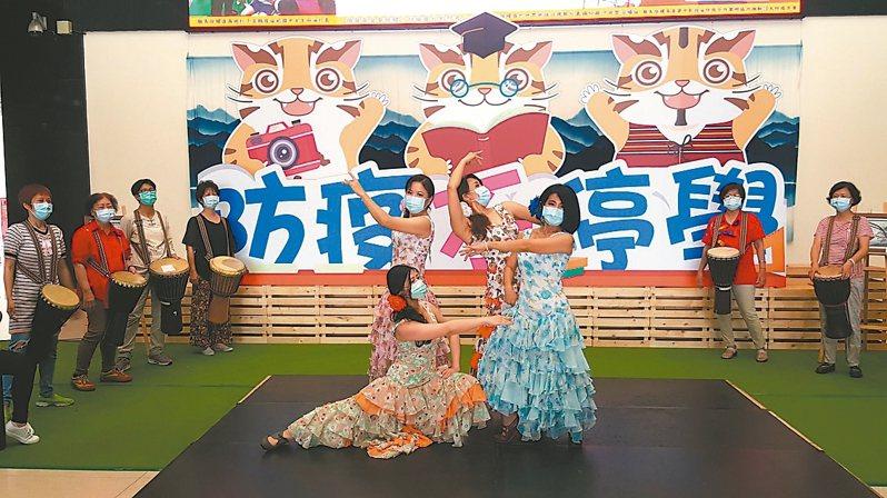 苗縣府昨推出「防疫不停學」3大主題,通霄樂齡中心帶來非洲鼓、佛朗明哥舞蹈表演。 記者胡蓬生/攝影