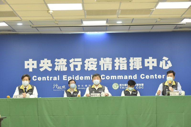 中央流行疫情指揮中心今記者會,將於下午2時舉行。圖/中央流行疫情指揮中心提供