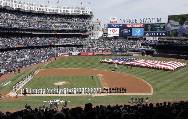 消息指出,MLB官方將會在本季縮水賽季推行試驗性質規則。 美聯社