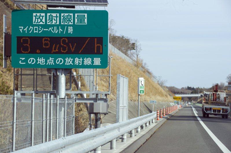 日本高速公路示意圖。 歐新社