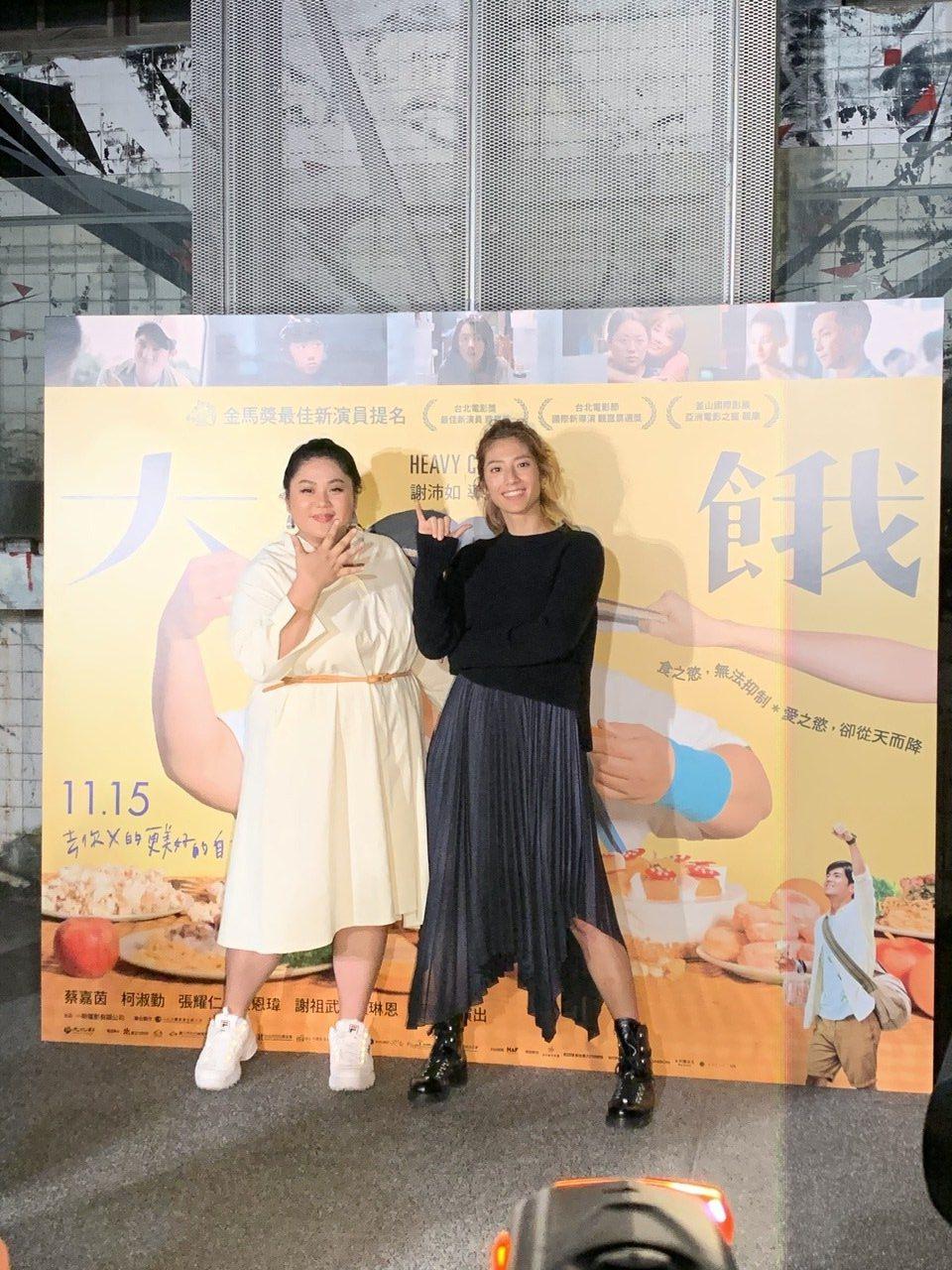 蔡嘉茵(左)入主新東家,成為前任台北電影節最佳新演員Rima 瑞瑪席丹的同門師妹...