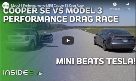 影/MINI Cooper SE加速竟比Tesla Model 3還猛?