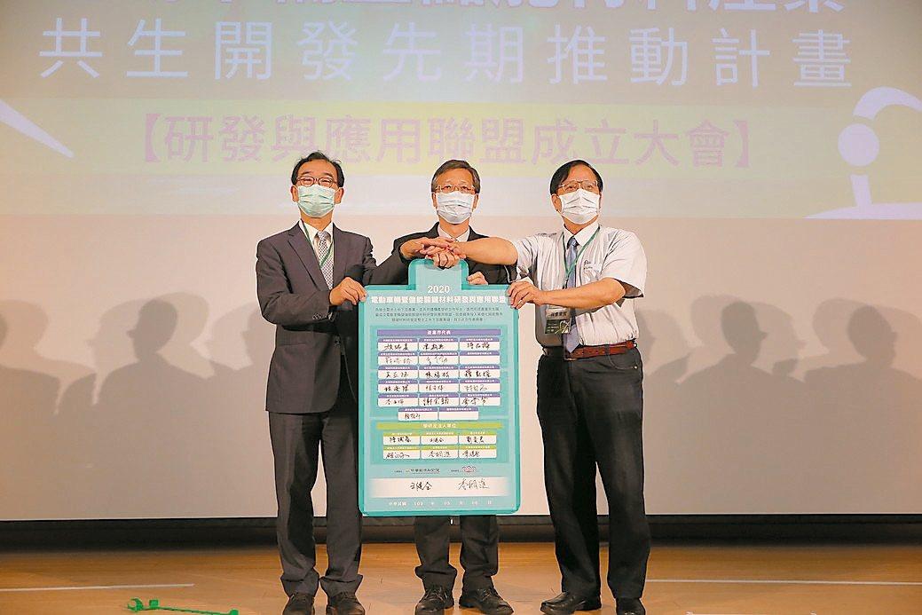 中華經濟研究院副院長王健全(左起)、經濟部工業局金屬機電組副組長張明煥、台灣電池...