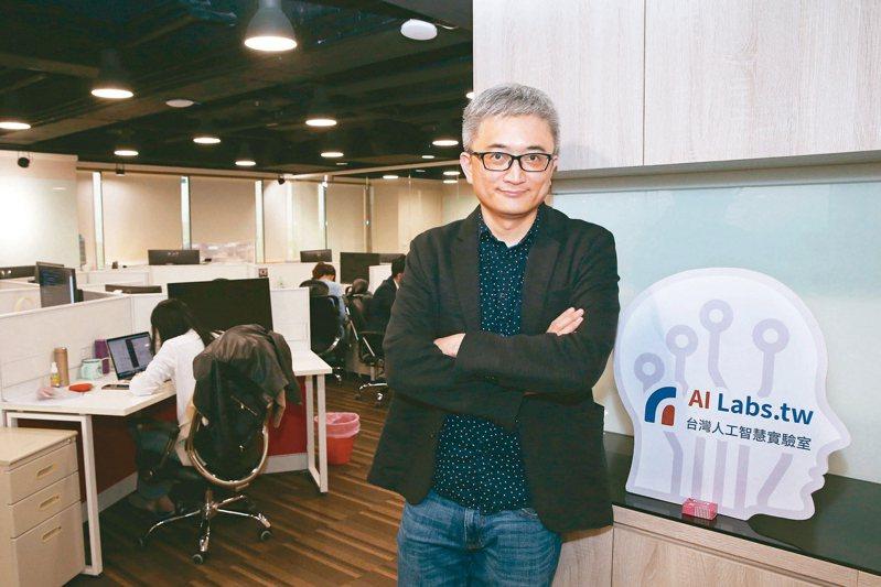 台灣人工智慧實驗室創辦人杜奕瑾說,年輕人應該看到想改變的事情就去改變。 記者林俊良/攝影