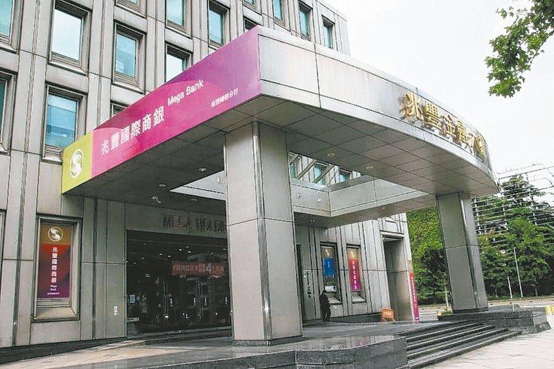 兆豐銀行新南向布局增設柬埔寨據點。 本報系資料庫