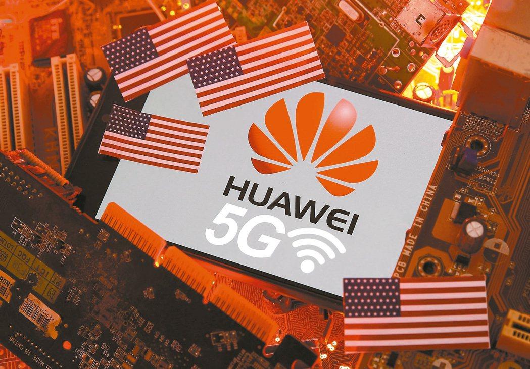路透報導,美國商務部正接近批准一套新規定,擬允許美商公司與華為共同制定5G網路標...