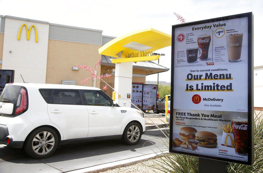 麥當勞示意圖。 美聯社