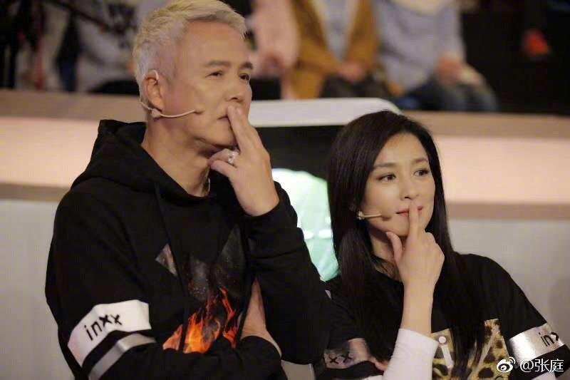 張庭與林瑞陽已結婚逾10年。圖/擷自weibo。