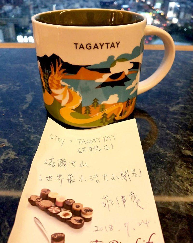 菲律賓TAGAYTAY以世界最小的活火山聞名,郭和昌在這處名勝也收集到一個馬克杯...