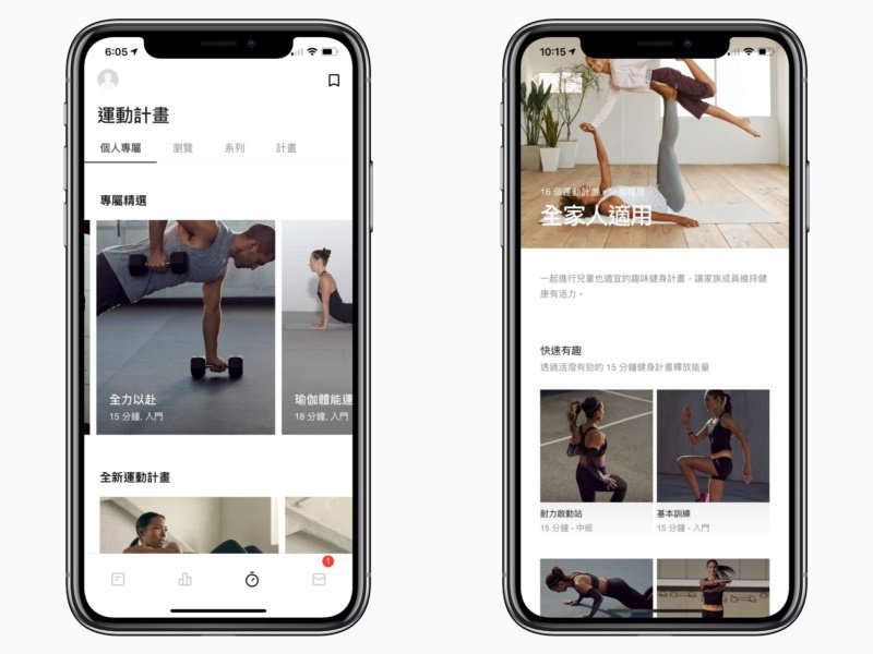 「Nike Training Club」是款從入門到專業都能使用的實用健身App...