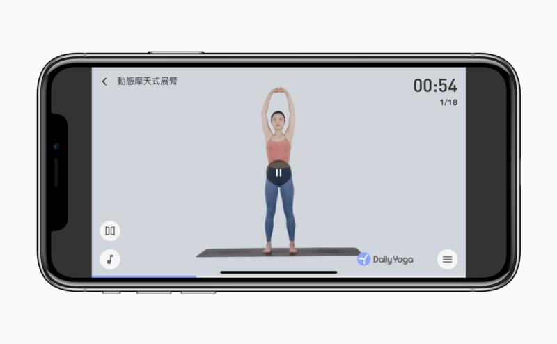 「Daily Yoga」App內的動態影片教學動作相當清楚,初學者也能輕鬆上手。...