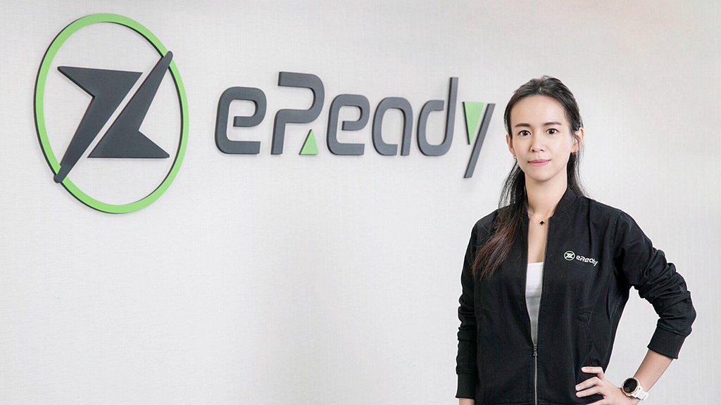 eReady上市初期服務網絡涵蓋臺北市、新北市、桃園市、臺中市、臺南市、高雄市等...