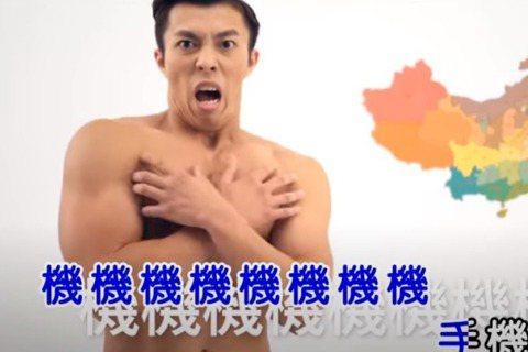 有「女版黃安」之稱的女星劉樂妍,單曲「CHINA」在網上引起熱議,網友直酸劉樂妍可悲:「台灣出生長大卻跑去倒貼別國,重點還不紅,只能一直靠來貶低自己的母國來炒作。」、「就這素質也能出歌?」負評不斷,...