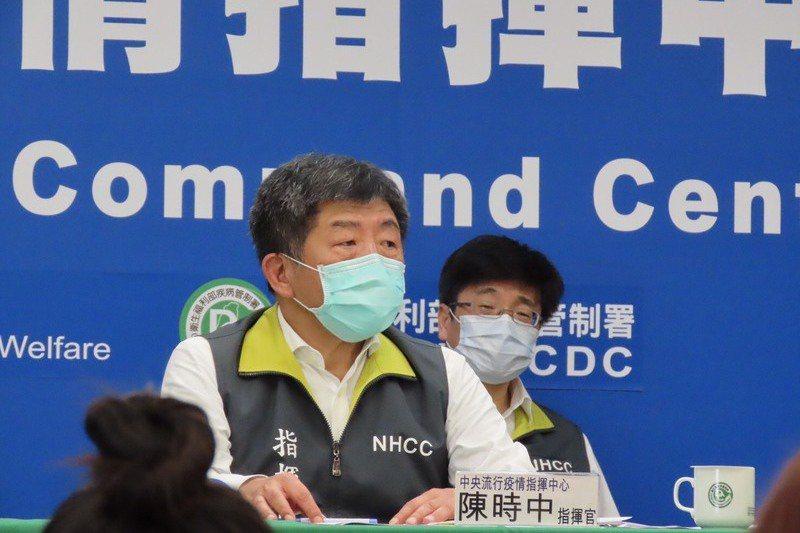 疫情中心指揮官陳時中7日宣佈1例確診,並對紓困方案複雜向民眾道歉。(photo by 施凱文/台灣醒報)