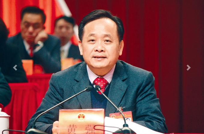 廣東統戰部副部長黃強「落馬」。(新浪微博照片)