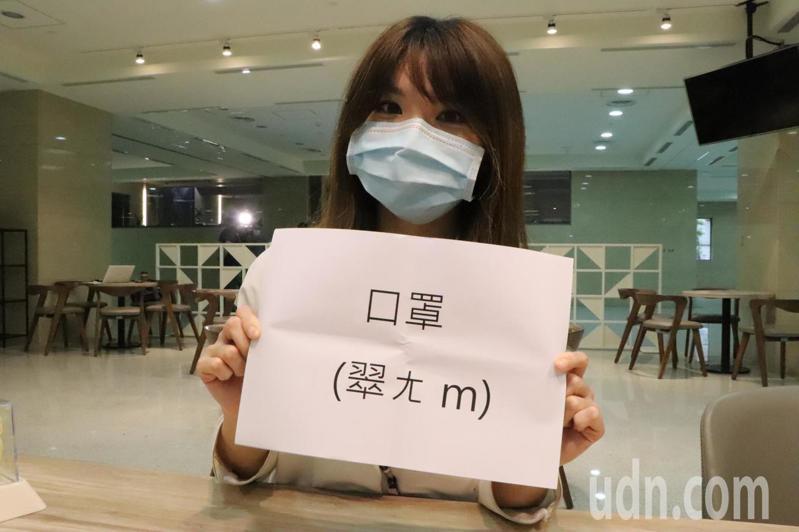 輔大醫院家醫科女醫師許書華拍攝防疫短片爆紅。記者吳亮賢 / 攝影