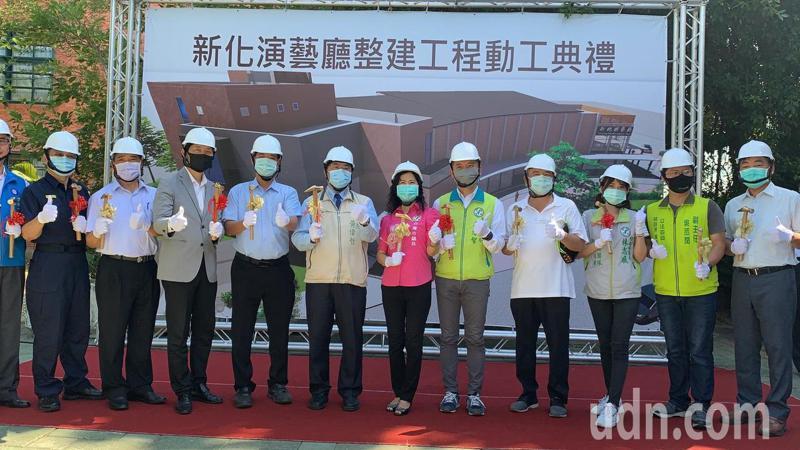 台南市新化演藝廳將進行優化工程今動工,約8個月後完工。記者吳淑玲/攝影