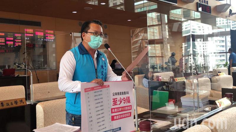 台中市議員陳文政指出,台中捷運綠線預定20元起跳,比照高雄,他擔心會連年虧損。記者陳秋雲/攝影