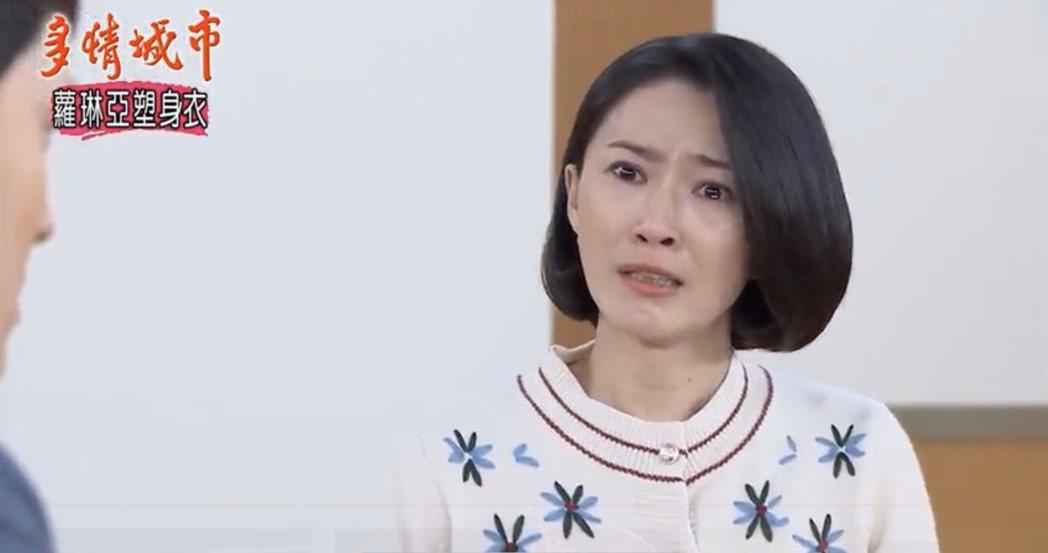 侯怡君在「多情城市」中大義滅親為前媳婦作證。圖/擷自youtube