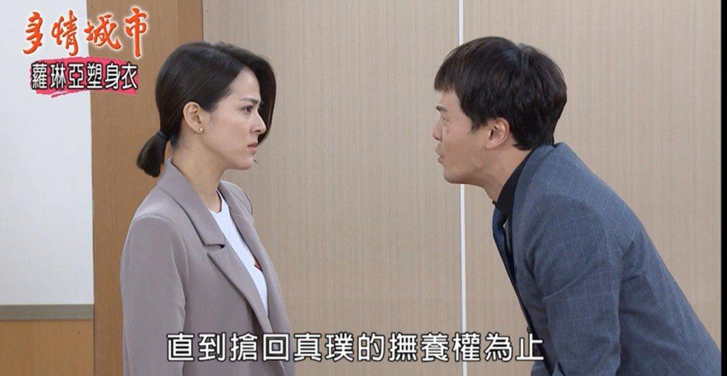 「多情城市」戲中,蘇晏霈(右)、黃文星對簿公堂。圖/擷自youtube