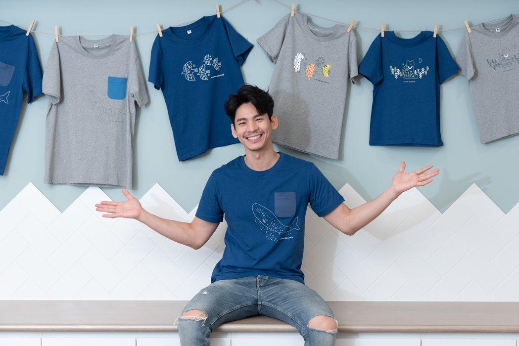 林柏宏擔任愛心大使,為兒盟「愛‧T恤」義賣活動盡一份心。圖/兒童福利聯盟提供