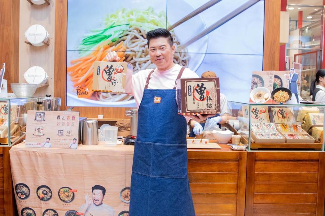 曾國城的「曾拌麵」曾創下年2.5億台幣業績。圖/ 食味鮮股份有限公司提供