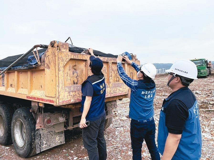環保署預告「違反廢棄物清理法罰鍰額度裁罰準則」修正草案,針對違規業者若為上市櫃企...
