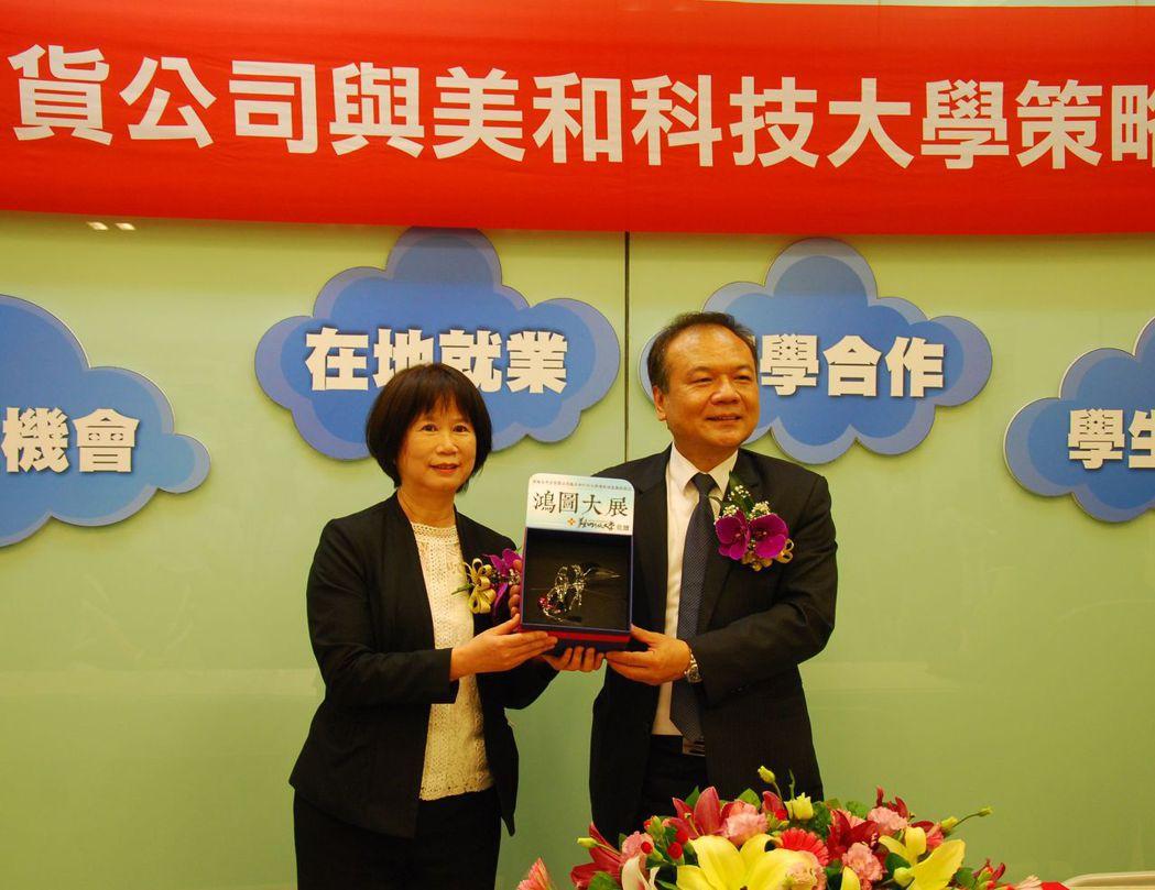 屏東太平洋百貨公司店長郭惠凰(左)與美和科大校長翁順祥互贈紀念品。 楊鎮州/攝影