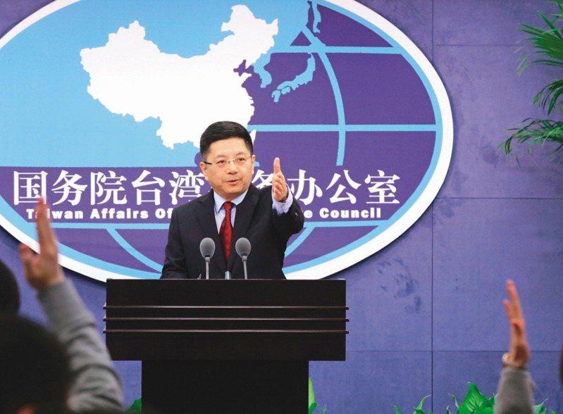 中國國務院台灣事務辦公室發言人馬曉光。 中新社