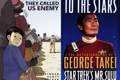 《星艦迷航記》中,飾演企業號舵手「蘇魯上尉」的喬治・武井(George Take...