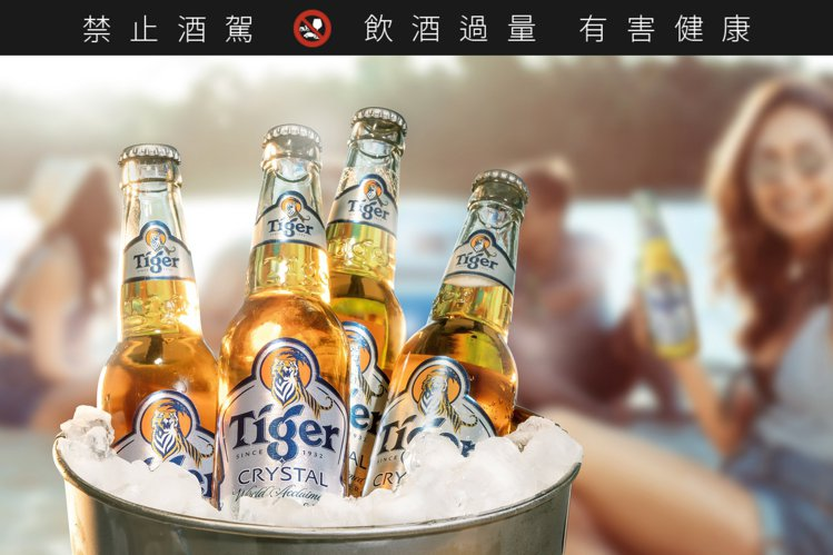 虎牌冰釀啤酒,順飲型啤酒指標。 圖/虎牌啤酒提供