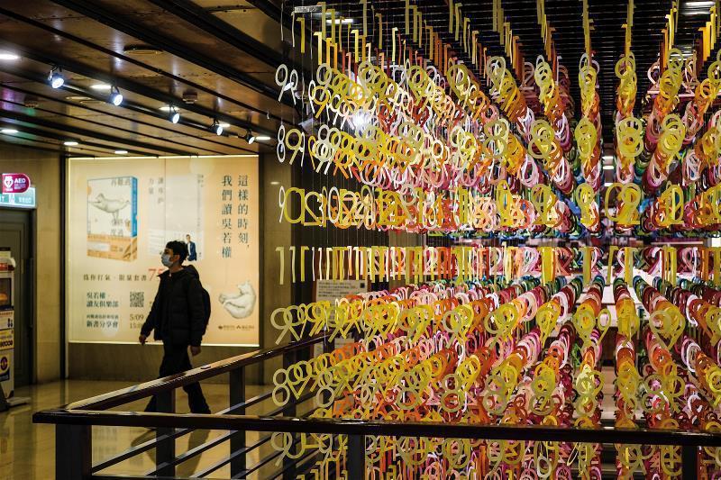 通往敦南店的樓梯間,8千片彩色「1989~2020」字卡串連,象徵誠品創立以來的時光流動。