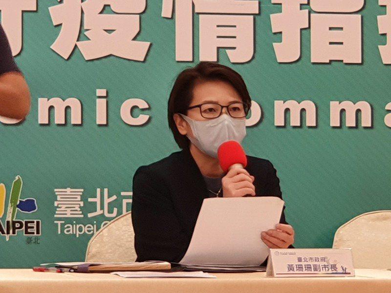 母親節將至,台北市副市長黃珊珊在臉書指出,北市照護機構探視放寬。圖/報系資料照
