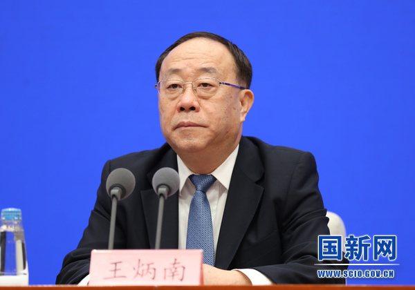 大陸商務部副部長王炳南。圖/取自大陸國新網