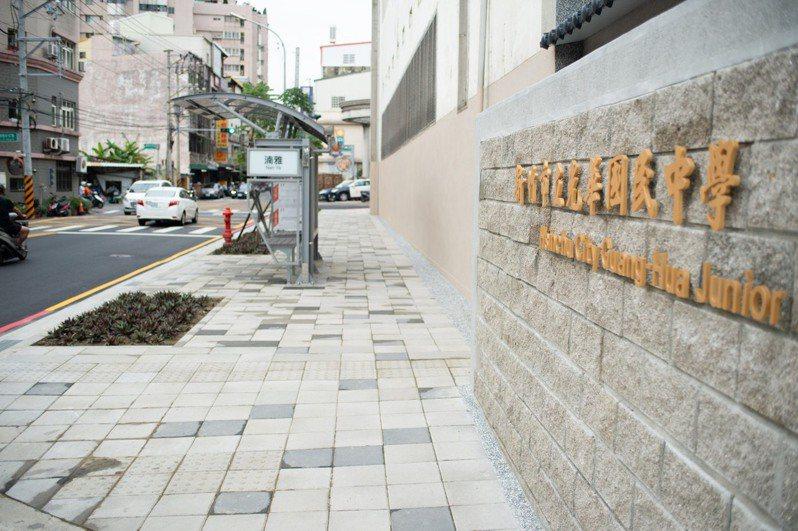 新竹市光華國中通學步道開通,學生不用再與車爭道。圖/市府提供