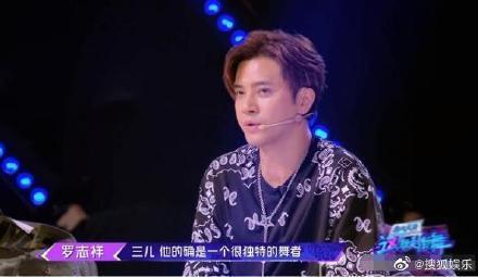 羅志祥過去曾參與「這!就是街舞」2季節目錄製。圖/摘自新浪娛樂