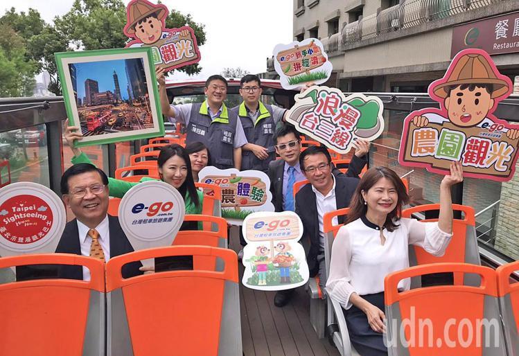 全台最大的租車遊遊集團e-go為打開市場,趁著母親節來臨,特別串聯了台北和台中市...