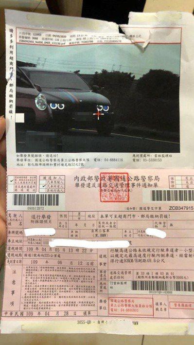 有駕駛行駛國道內車道,不滿因車速過慢被開罰單上網抱怨。 圖/翻攝自爆料公社