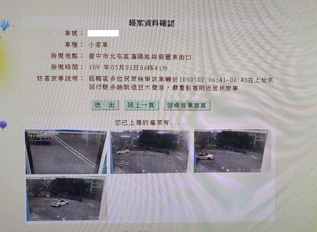 台中市1輛白色賓士車改裝排氣管行駛,造成巨大噪音,在北屯區山西路與瀋陽路口等處繞...