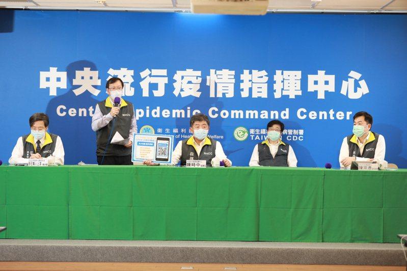 中央流行疫情指揮中心昨日宣布,目前暫停營業的酒店、舞廳等業者,在符合防疫安全條件下,可開放營業。圖/指揮中心提供