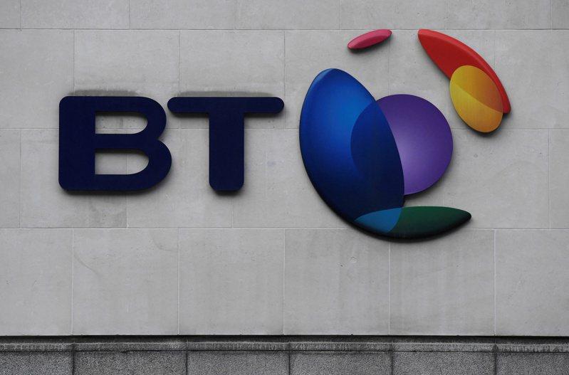 英國電信(BT)十餘年來首次停發股利。路透
