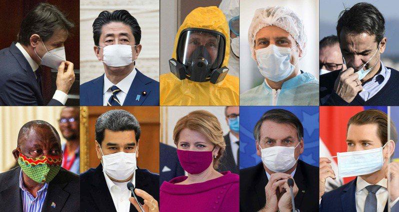 各國領袖戴口罩防止染上新冠肺炎。上排左起為義大利總理孔蒂、日本首相安倍晉三、俄國總統普亭、法國總統馬克宏、希臘總理米佐塔基斯。下排左起為南非總統拉馬福薩、委內瑞拉總統馬杜洛、斯洛伐克總統蘇珊娜.卡普托瓦、巴西總統波索納洛、奧地利總理庫爾茨。(法新社)