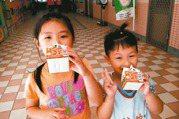 健康醫點靈/喝鮮乳看體質 乳糖不耐應忌口