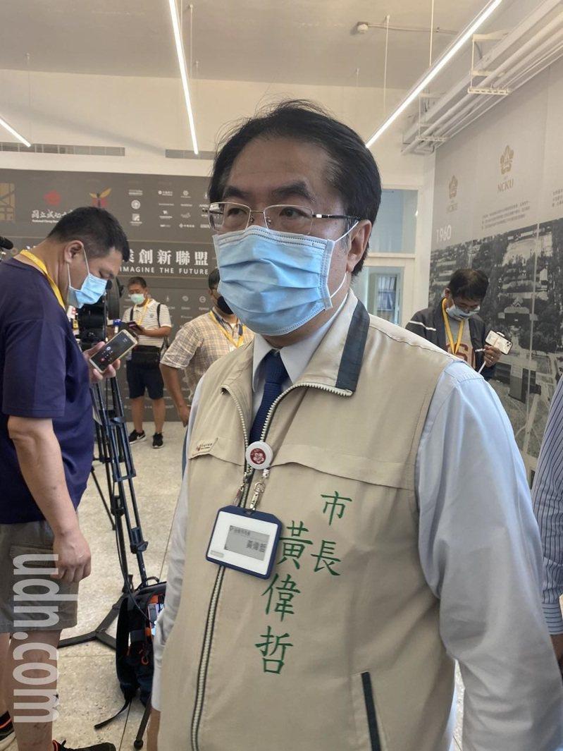 台南市長黃偉哲。聯合報系資料照/記者修瑞瑩攝影
