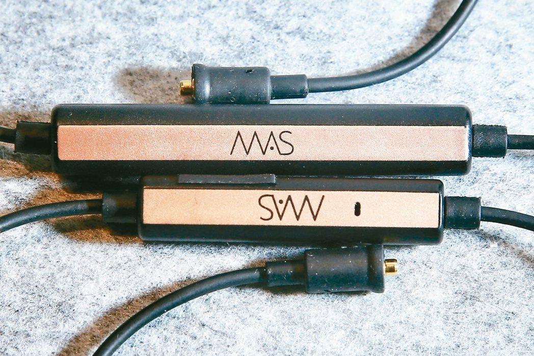 MAS AUDIO SCIENCE Taiwan藍牙耳機線。